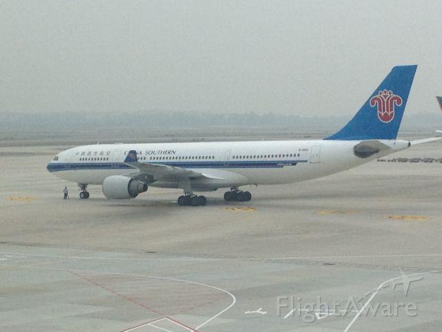 — — - China Southern @ Guangzhou Airport