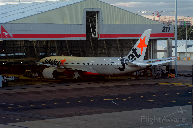 Boeing Dreamliner (Srs.8) (VH-VKH) - HEADED IN FOR A CHECKUP