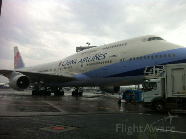 Boeing 747-200 (B-18202) - B747-400 cn28710
