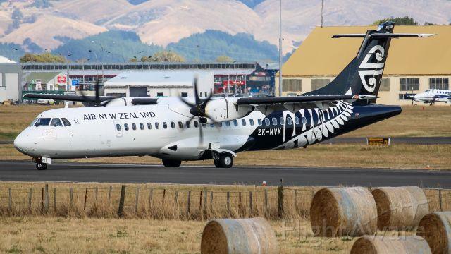Aerospatiale ATR-72-600 (ZK-MVK) - ZK-MVK making a u-turn to backtrack down 07.