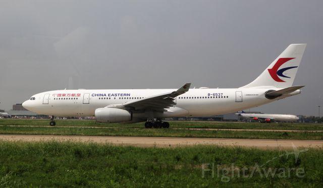 Airbus A330-200 (B-6537) - Shanghai, China 8-28-2019