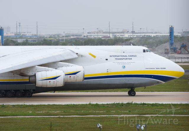 Antonov An-124 Ruslan (UR-82027)