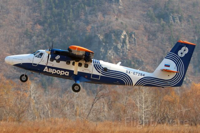 De Havilland Canada Twin Otter (RA-67284) - Ternei, Primorsky Krai, Russia