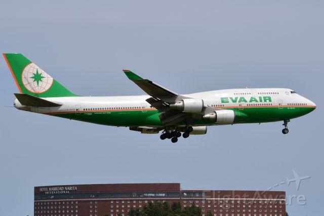 Boeing 747-400 (B-16412) - NRT16R↓