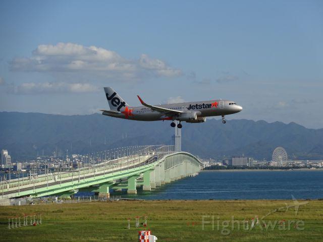 JA15JJ — - 関西空港で撮影しました。
