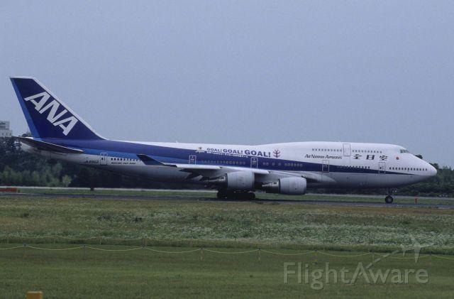 """Boeing 747-400 (JA8962) - Departure at Narita Intl Airport Rwy16R on 1998/06/21 """" Goal ! Goal ! Goal ! """""""