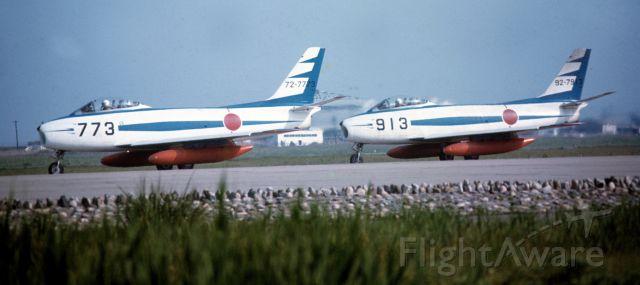 — — - Two FJ-4 taxing to take-off at MCAAS Iwakuni 1967
