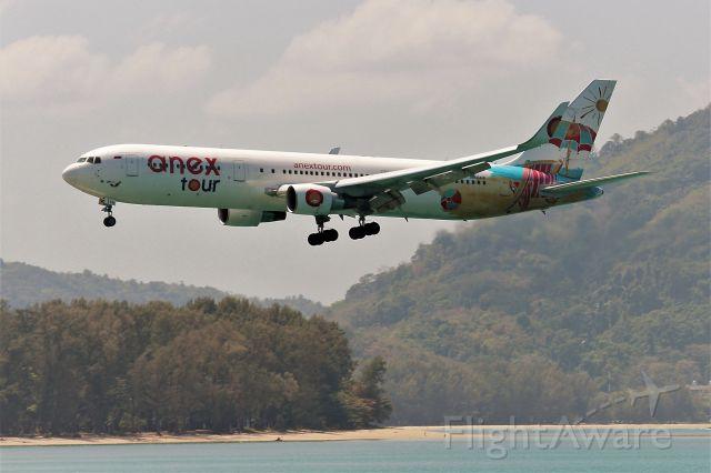 BOEING 767-300 (VP-BXW)