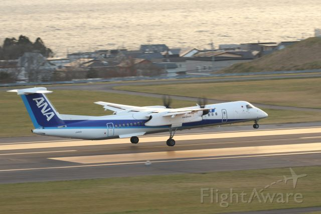 de Havilland Dash 8-400 (JA462A) - 29 November 2015:CTS-HKD.