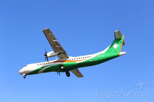 Aerospatiale ATR-72-600 (B-17011)