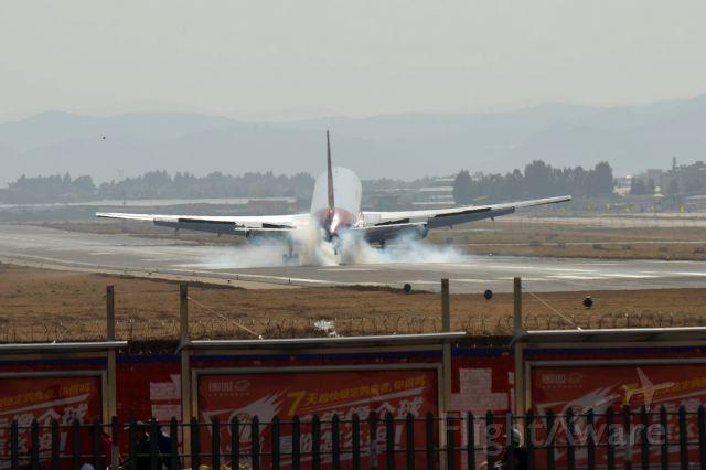 BOEING 767-300 (B-2848)