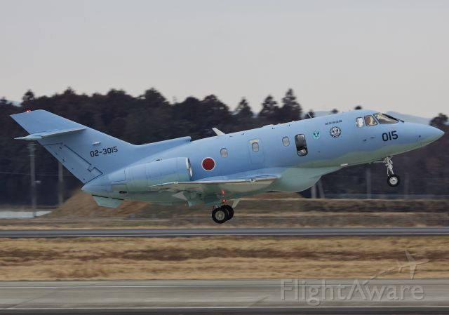 """Raytheon Hawker 800 (02-3015) - This U-125A (Hawker 800) was part of the Hyakuri rescue squadron that would typically follow a flight of Phantoms departing on a sortie. (Please view in """"full"""" for highest image quality)"""