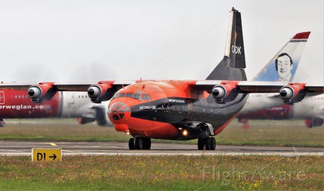Antonov An-12 (UR-CKL) - cavok air an-12bk ur-ckl dep shannon for heraklion 6/7/21.