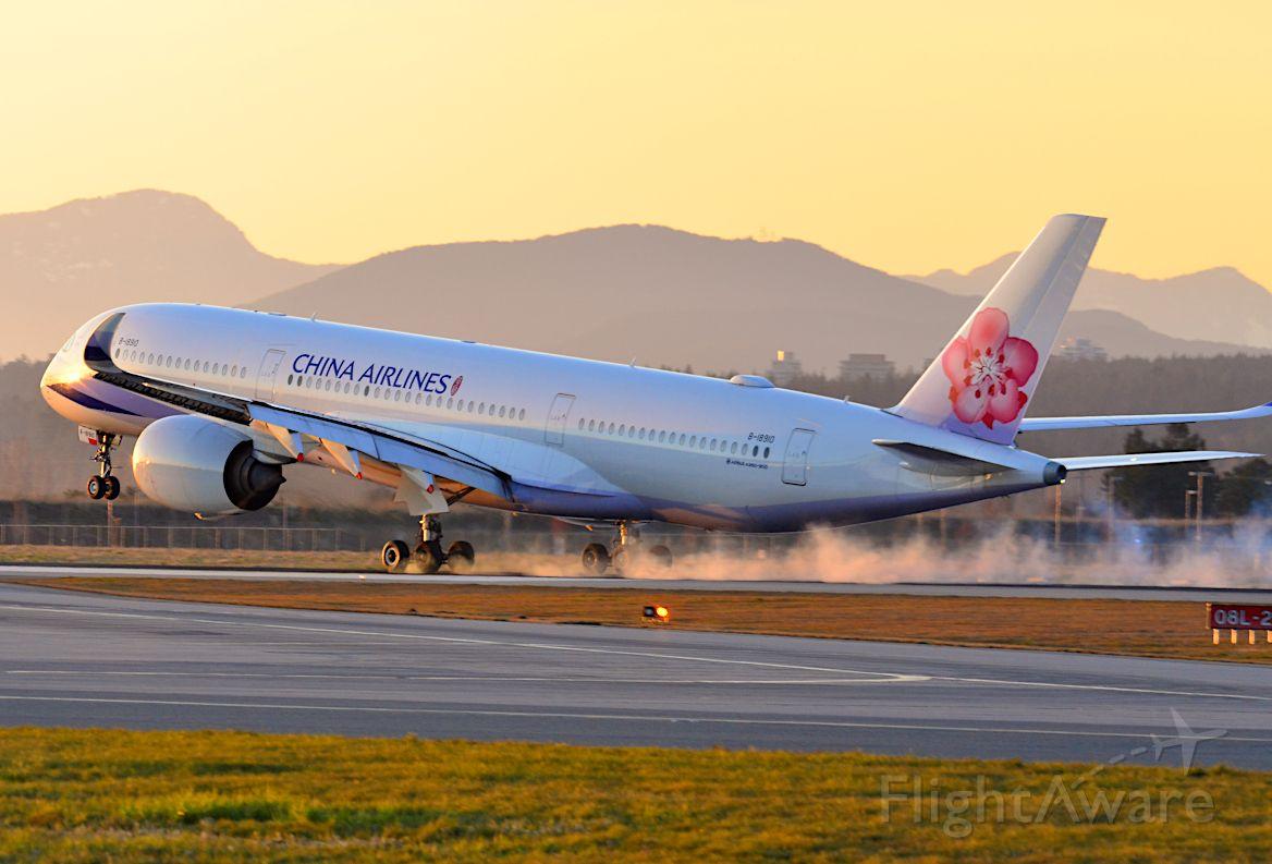 Airbus A350-900 (B-19810)