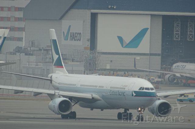 Airbus A330-300 (B-HLO)