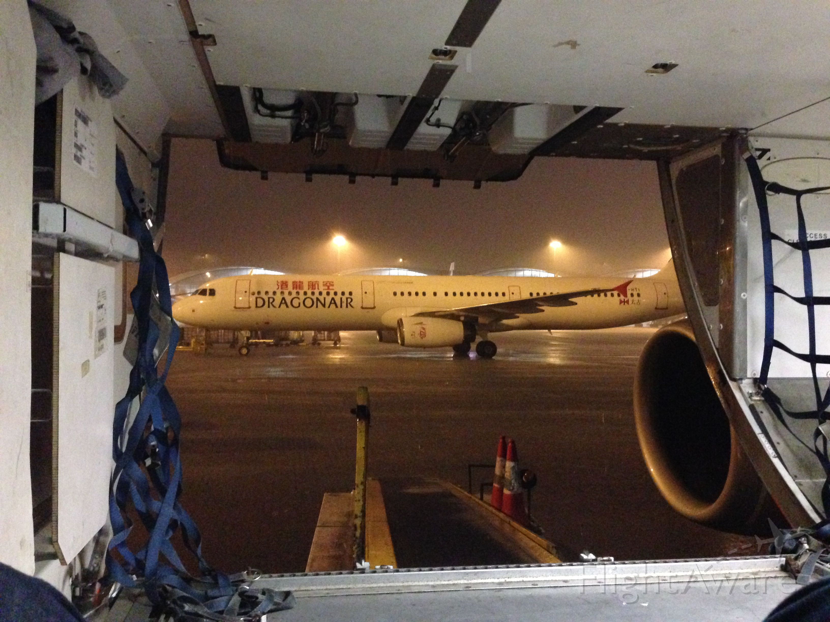 Airbus A320 (JJP064) - Bulk Cargo