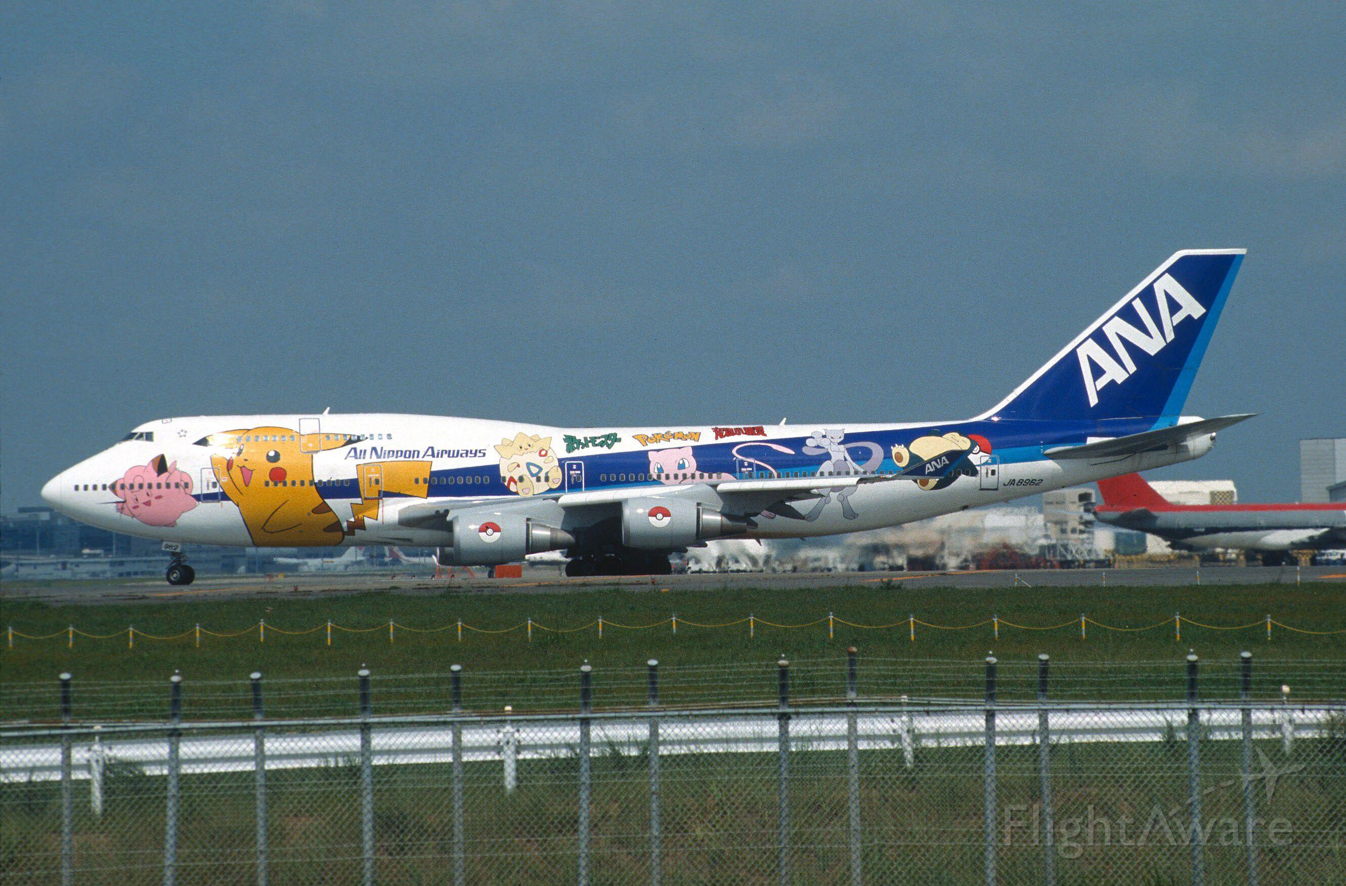 "Boeing 747-400 (JA8962) - Departure at Narita Intl Airport Rwy34L on 2000/09/21 "" Inter Pokemon c/s """