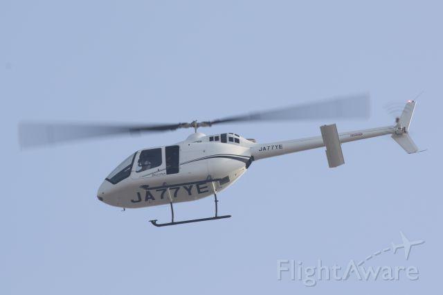 Bell 505 (JA77YE) - August 5th 2019:Yuhi Airlines(雄飛航空),Bell 505 Jet Ranger X