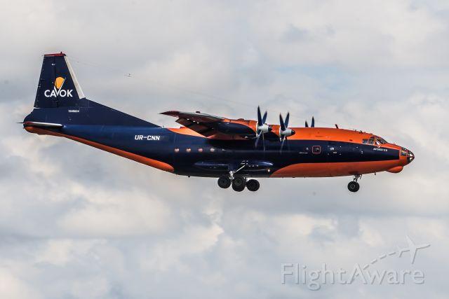 Antonov An-12 (UR-CNN) - Founders Plaza - DFW