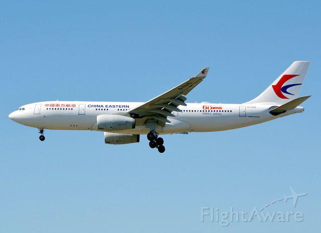 Airbus A330-200 (B-5942)