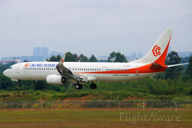 Boeing 737-900 (B-1420) - TIPS:Select full-size and wait for a while for better view.