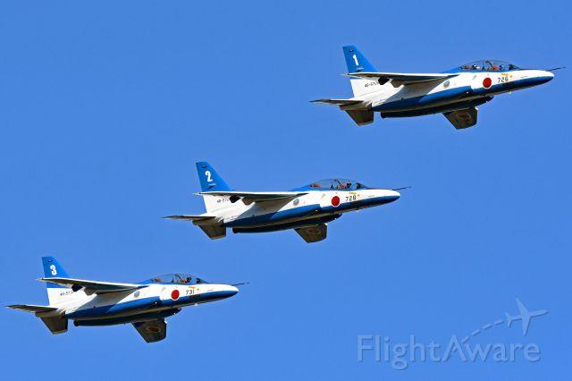 KAWASAKI T-4 (46-5731) - Japan Air Self-Defense Forcebr /Iruma Airbase (RJTJ)airshowbr /Kawasaki T-4