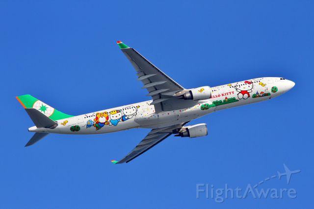 Airbus A330-300 (B-16331) - (18/11/2013)