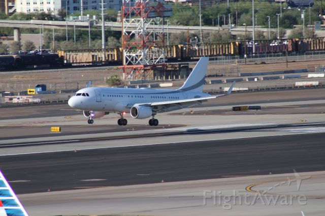 Airbus A318 (D-ALEX)