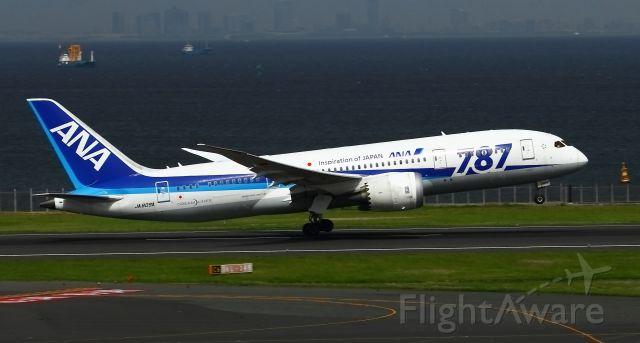 BOEING 767-300 (JA809A)