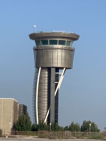 — — - New Airport Tower