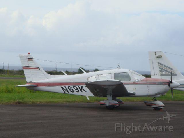 Piper Cherokee (N69KY)