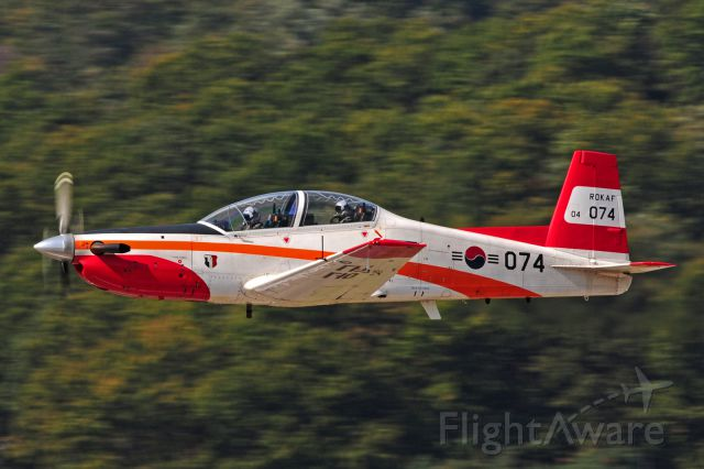 KOREA AEROSPACE XKO-1 Woong-Bee (04074) - 2011 Seoul International Aerospace and Defense Exhibitionbr /Republic of Korea Air Force KT-1 Basic Trainer made by KAI(Korea Aerospace Industry)