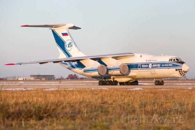 Ilyushin Il-76 (RA-76951) - sunset...
