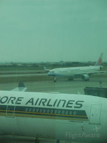 Airbus A330-300 (9V-STQ)