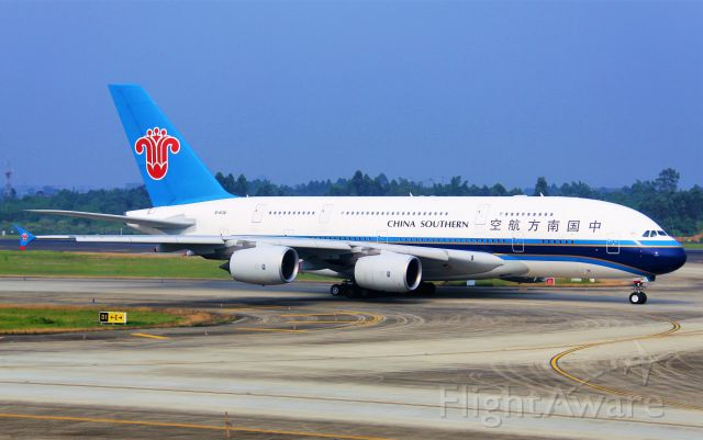 Airbus A380-800 (B-6138) - TIPS: Select full-size and wait for a while for better view.