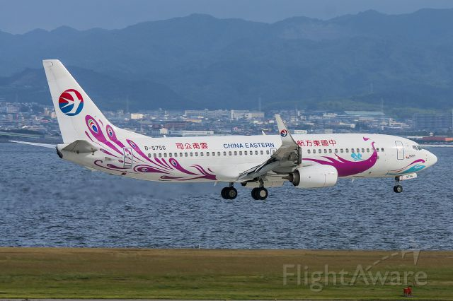 Boeing 737-800 (B-5756) - 1000th Boeing airplane for china.