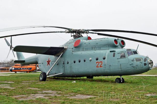 MIL Mi-22 — - On display at Ukraine State Aviation Museum, Kiev.