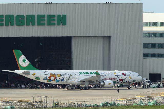 Airbus A330-300 (B-16331) - HELLO KITTY NO.3  INAUGURAL CEREMONY