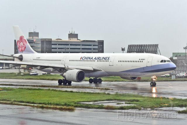 Airbus A330-300 (B-18351)