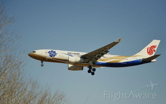Airbus A330-200 (B-6706)