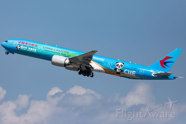 BOEING 777-300ER (B-2002) - CIIE Livery