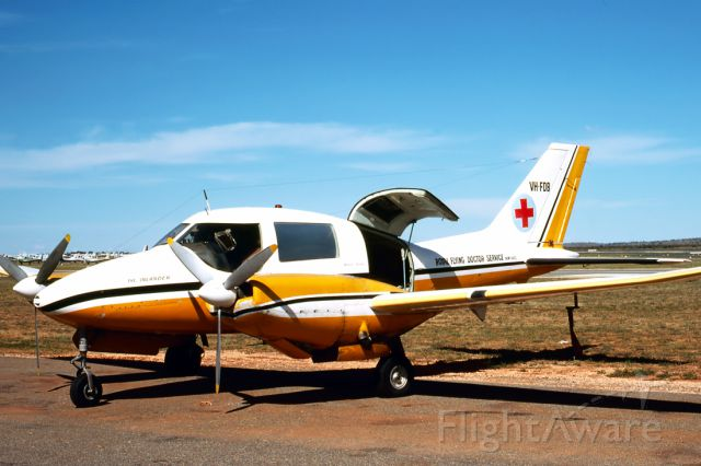 Beechcraft Super King Air 200 (VH-FDB) - ROYAL FLYING DOCTOR SERVICE - BEAGLE B206-2 - REG : VH-FDB - BROKEN HILL AIRPORT NSW. AUSTRALIA - YBHI 5/11/1978