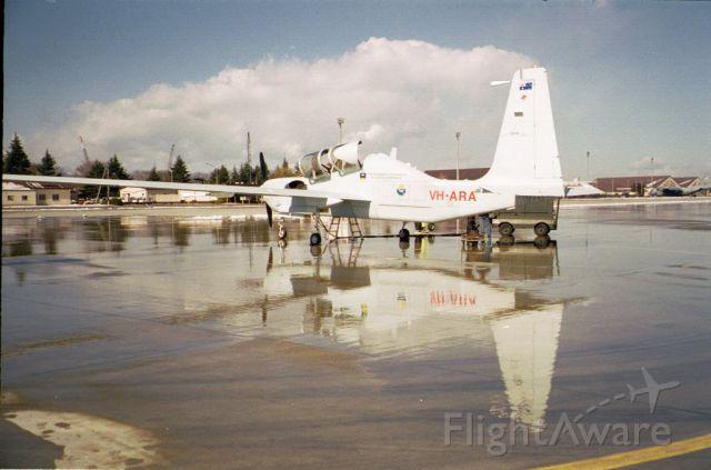 GROB Strato 1 (VH-ARA) - ARA's high altitude research aircraft parked at Yokota USAF Base, Japan in Feb 1999