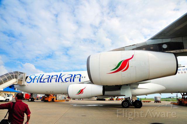 Airbus A340-300 (4R-ADA) - 2008 - Scraped 2015