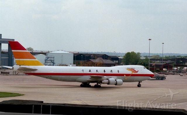 Boeing 747-200 (VR-HKO) - Date 28/05/94 c/n 22237