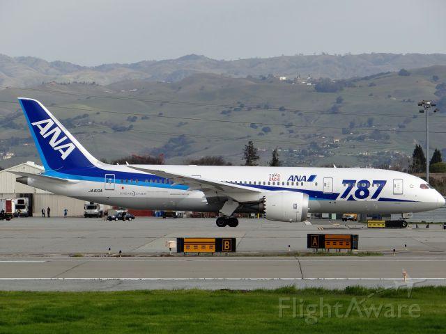 Boeing Dreamliner (Srs.8) (JA813A) - Inagural service NRT-SJC-NRT