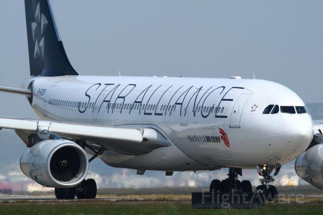 Airbus A330-200 (B-6091)