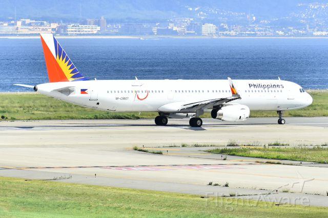 Airbus A321 (RP-C9907)