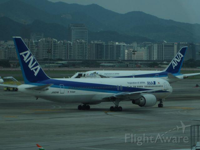 BOEING 767-300 (JA604A) - 2014.10.12 NH1186(TSA-HND) JA604A