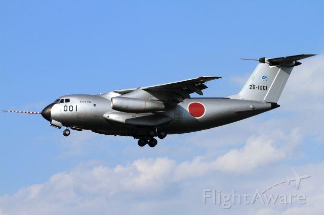 KAWASAKI C-1 (28-1001)
